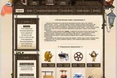 razrabotka-sajtov-16
