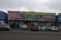 reklama-254